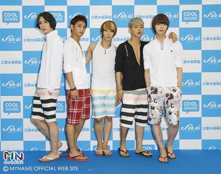 20120725sanai2.jpg