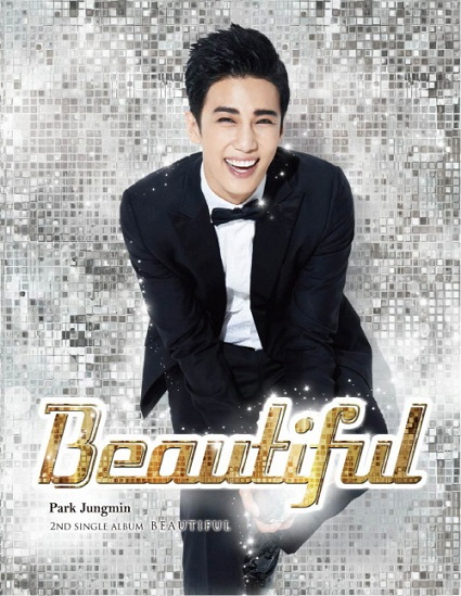20121102_parkjungmin_beautiful.jpg