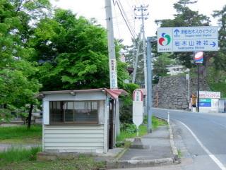 おけるな自転車貸出事業 特定非営利活動法人 津軽弁協会