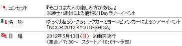 kyotosiga00.jpg