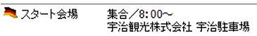 kyotosiga000011.jpg