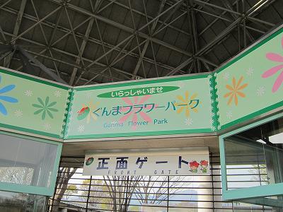 IMG_7478①
