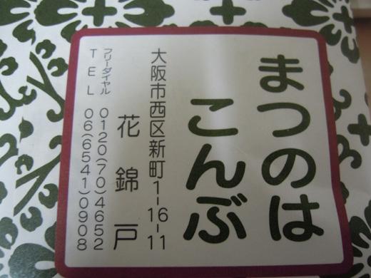 DSCN8307m.jpg