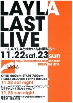 LAST LIVE3
