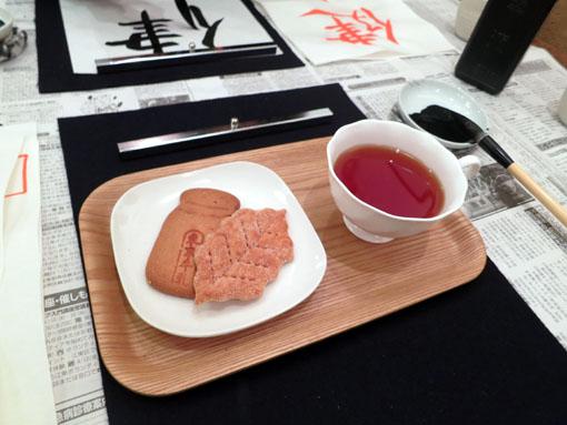 カフェ教室・お菓子2