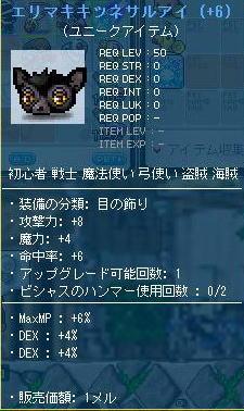 maple201301203-5.jpg