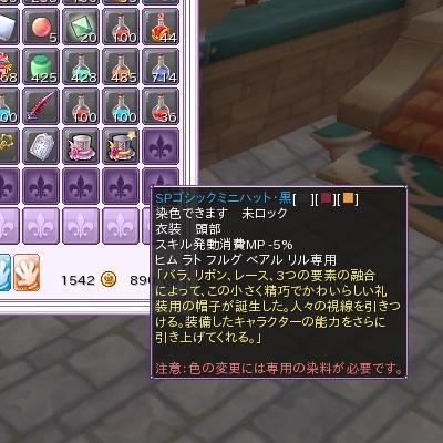 snapshot_20120721_225649.jpg