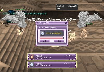 snapshot_20120916_022054.jpg