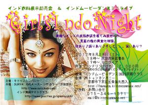 girls indo night dance