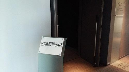 20141123-1.jpg