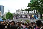 POPSAURUS2012(グッズ)_120526