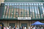 阪神甲子園球場_120902