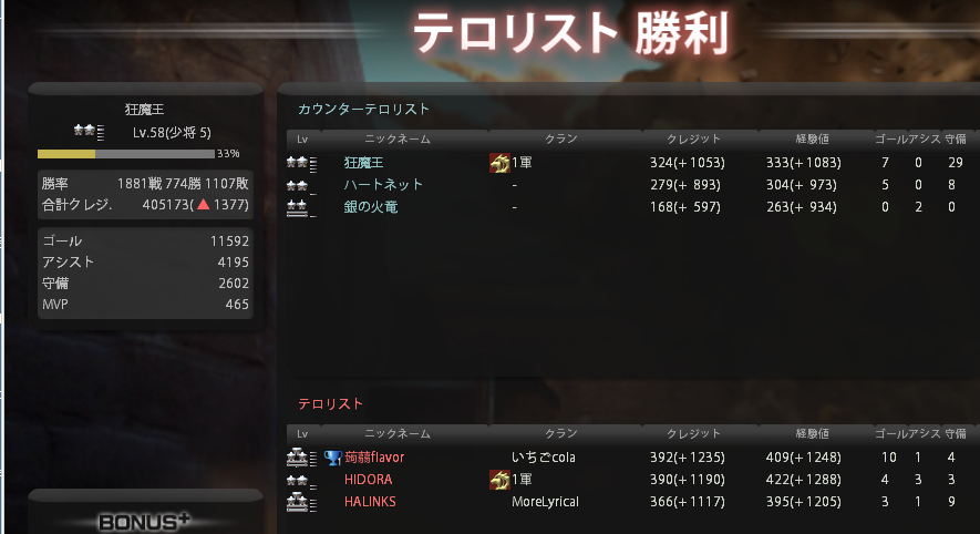 37890q704.png