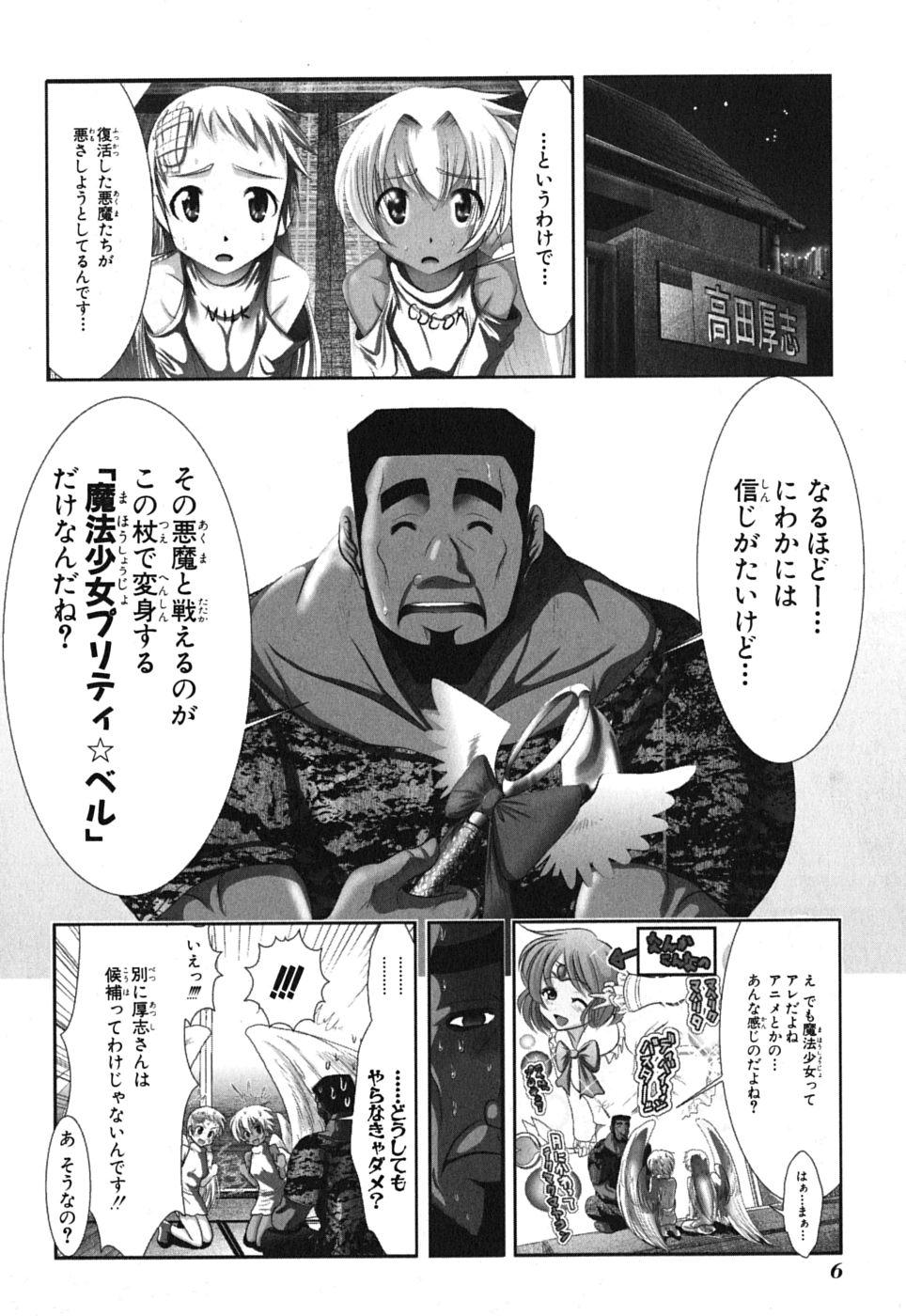 bell_01_0006.jpg