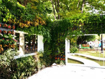 TOKYO GREEN 2012  2012