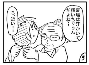 karo_niku0024a.png