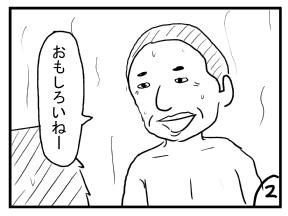 karo_niku21a.png