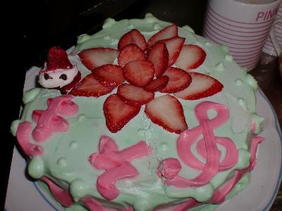 cake-kiso-2011.png