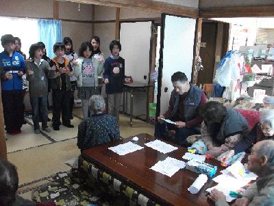 fuchinobe-syuwa.png