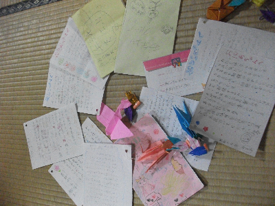 fuchinobe-tegami1.png