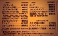 B1KC8GrCYAAbOW5[1]
