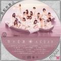 AKB48+次の足跡 初回+typeA+1_convert_20140207194718