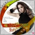 lecca+topjunction+dvd_convert_20140129172848.jpg