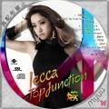 lecca+topjunction_convert_20140129172837.jpg