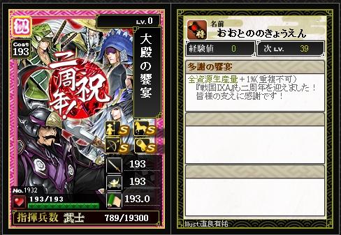 11_祝いカード