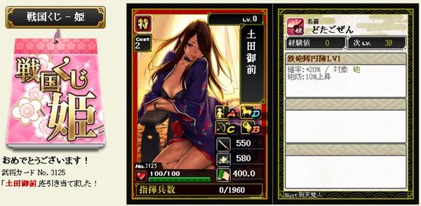 02_45_姫1