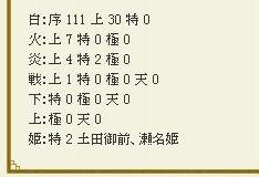 04_くじ0206