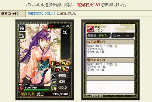 20_3334_江_電光