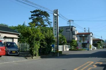 soukagakkai  shimizu culture center(Shizuoka Prefecture)創価学会(清水総区)清水平和会館   静岡市清水区横砂南町4#8722;10