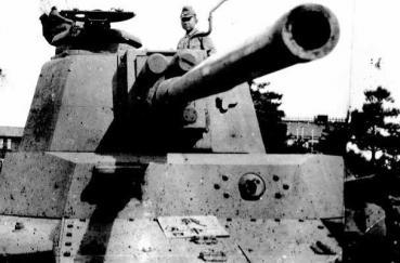 四式中戦車 チト車  Type 4 Chi-To