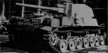 四式中戦車type4 medium tank japan army