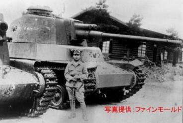 四式中戦車 ファインモールド