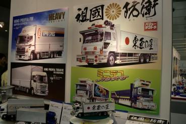 アオシマ デコトラ 靜岡ホビーショー2012年