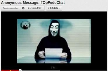 Operation PedoChat