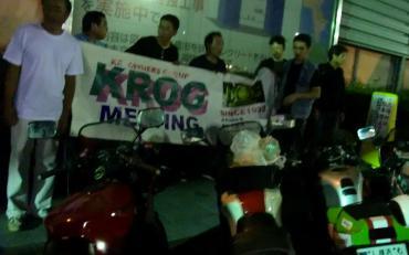 2012年8月16日 KROG (KRオ-ナーズグループ) 第三京浜ミーティング