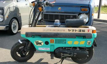 モトコンポAB-12 ホンダ ライフ ステップバン&ピックアップ 40周年ミーティング in 浜名湖ガーデンパーク