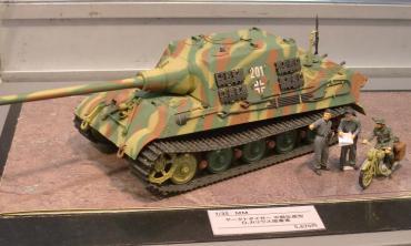 タミヤフェア2012  1/35重駆逐戦車ヤークトティーガー中期生産型オットー・カリウス車
