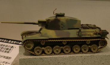 ファインモールド1/35 四式中戦車 チト車 量産型