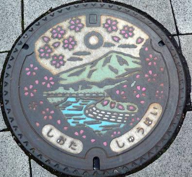 愛しのマンホール129・佐賀県嬉野市(旧藤津郡塩田町)