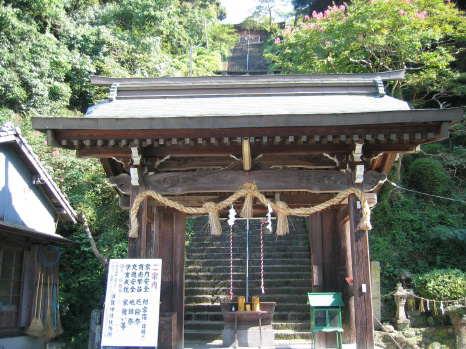 須賀神社(小城市)の御朱印2