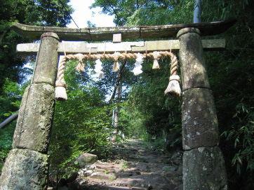 稲佐神社の御朱印2