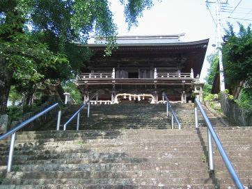 稲佐神社の御朱印4