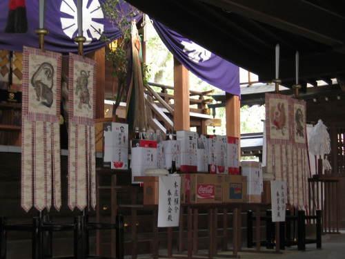 松原神社の「日峯さん」と佐嘉神社の御朱印4