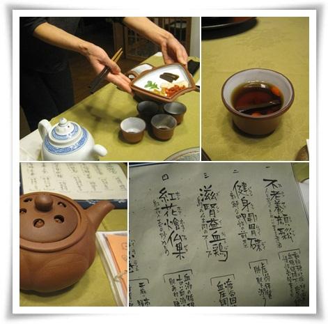 中国薬膳料理2