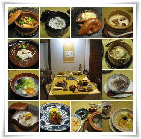 中国薬膳料理
