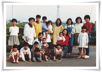 1990.5.2.磐田